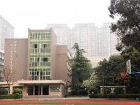 四川省成都市树德协进中学2021年招生代码