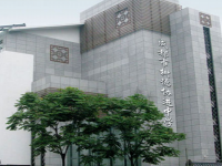 四川省成都市树德协进中学2021年报名条件、招生要求、招生对象