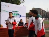 四川省成都市树德协进中学2021年招生办联系电话