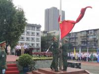 四川省成都市树德协进中学2021年排名