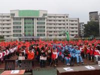 四川省达县石桥中学2021年报名条件、招生要求、招生对象