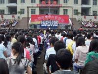 四川省达县石桥中学2021年学校排名