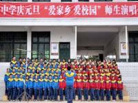 四川省开江县任市中学怎么样、好不好