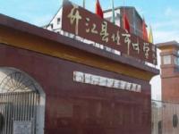 四川省开江县任市中学2021年招生办联系电话