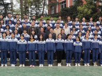 四川省开江县任市中学2021年招生简章