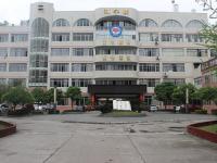 邛崃市第二中学2021年招生简章
