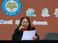 邛崃市第二中学2021年报名条件、招生要求、招生对象