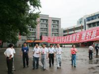 四川省达县第二中学2021年学费、收费多少