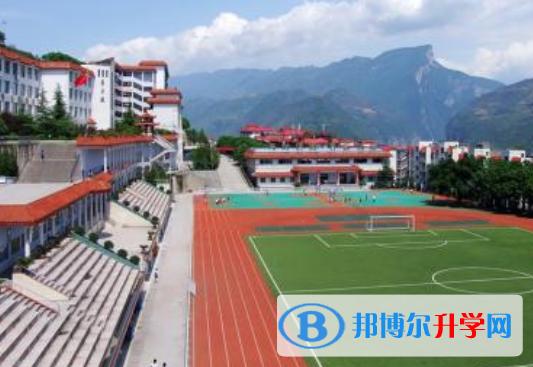 重庆市奉节夔门高级中学校2021年招生简章