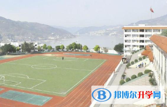 重庆市奉节夔门高级中学校2021年报名条件、招生要求、招生对象