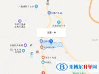 四川省汉源县第一中学地址在哪里