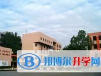 彭州市通济中学2021年招生录取分数线