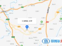 仁寿第二中学地址在哪里