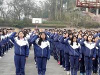 大竹县庙坝中学2021年招生办联系电话