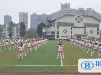 邛崃市第一中学2021年招生代码