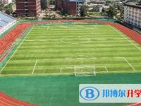 四川省天全中学2021年招生代码