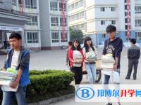 四川省天全中学2021年学费、收费多少