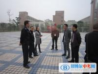 四川省大邑县晋原中学2021年学费、收费多少