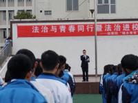 都江堰市蒲阳镇中学2021年招生录取分数线