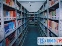 四川仁寿铧强中学2021年招生办联系电话