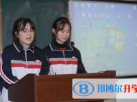 四川仁寿铧强中学2021年招生代码