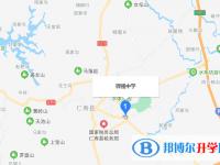 四川仁寿铧强中学地址在哪里