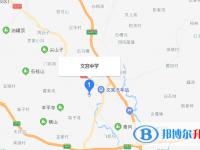 仁寿文宫中学地址在哪里