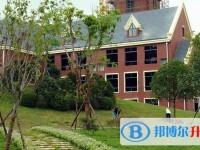 泸州天立国际学校2021年招生办联系电话