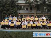 泸化中学2021年招生代码
