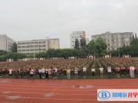 四川省泸县第二中学2021年招生办联系电话