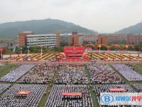 四川省泸县第二中学2021年招生代码