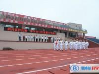 四川省泸县第一中学2021年招生计划