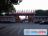 四川省泸州高级中学2021年招生代码