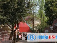 都江堰光亚学校2021年招生简章