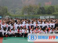 四川省新津中学2021年招生简章