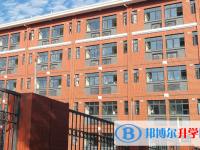 四川省双流县永安中学2021年招生简章