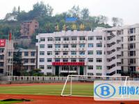 四川省达县中学2021年招生代码