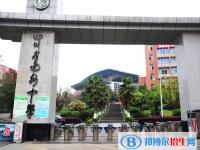 四川省达县中学地址在哪里