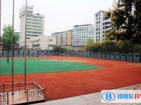 渠县第二中学2021年招生代码