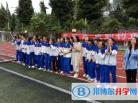 都江堰聚源中学2021年招生简章