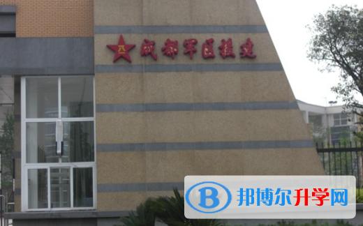都江堰聚源中学2021年招生办联系电话
