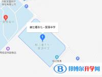都江堰聚源中学地址在哪里