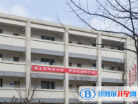 崇州市三江镇中学2021年招生代码