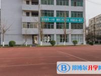 崇州市三江镇中学2021年招生办联系电话