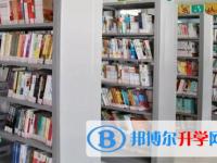 都江堰市崇义乡中学2021年招生办联系电话