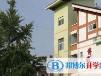 都江堰市领川实验学校2021年招生简章