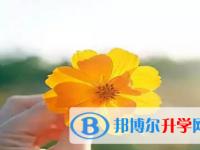 2021年秦皇岛中考网录取系统