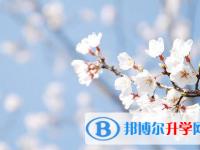 2021年秦皇岛中考信息服务平台