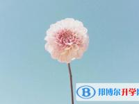 2021年唐山中考报名网站登录