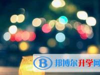 秦皇岛2021年各个学校中考录取线